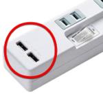 電源まわりをスッキリ:USBポート付き電源タップが超便利